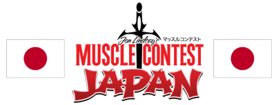 musclecontest-japan-logo