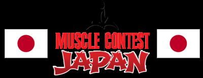 musclecontest-japan-logo